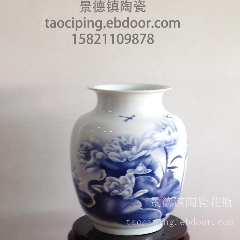 上海景德镇瓷器 景德镇青花瓶 现代家居摆设