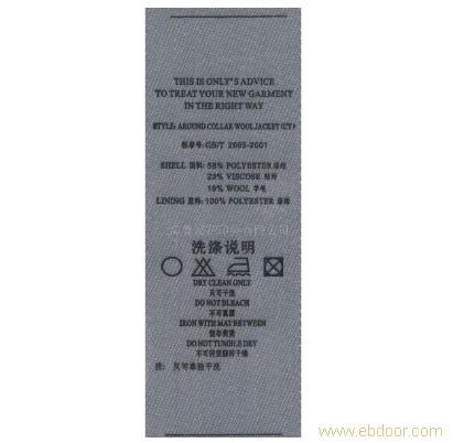 布标生产价格 洗唛生产 应织标生产