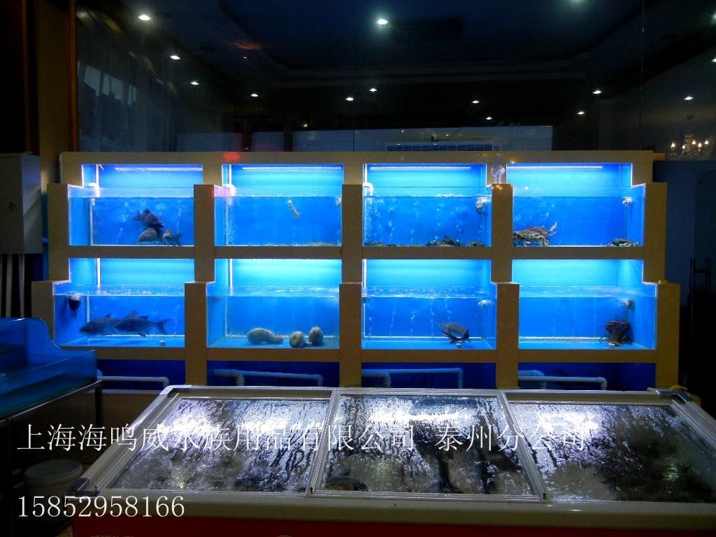 兴化东海渔港大酒店
