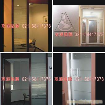上海玻璃装饰膜