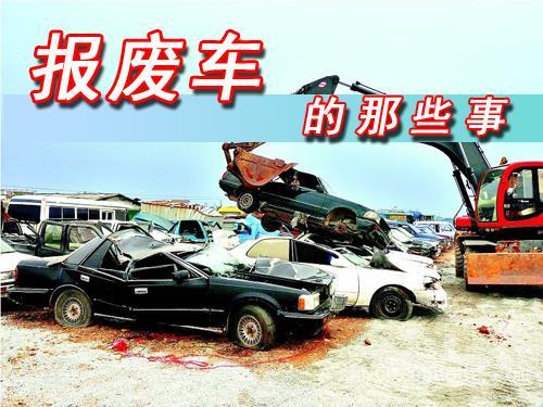 上海二手车回收_浦东二手汽车回收公司