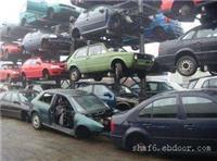 上海报废车回收