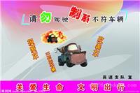 上海二手报废汽车回收/厂家/公司