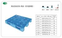 网状货架系列--焊接(可内置钢管)