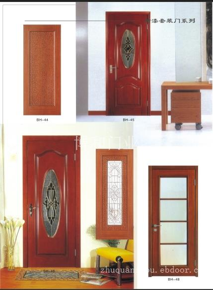 烤漆套装门|套装门定做|套装门厂家