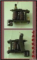 雕鱼纹身器材10