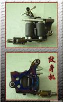 雕鱼纹身器材11