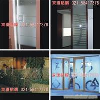 上海隔断磨砂膜