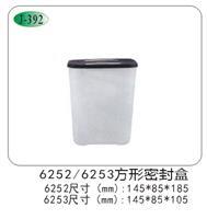 6252/6253方形密封盒