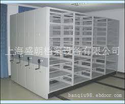 档案密集柜厂家/上海档案密集柜专卖/上海档案密集柜供应商