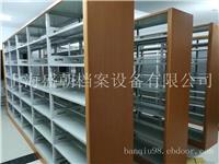 无酸纸档案盒厂家上海无酸纸档案盒直销价格