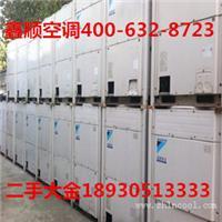 上海二手空调回收_上海二手空调报价