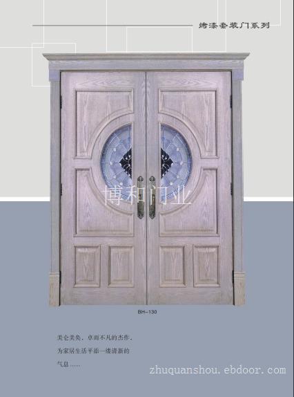 烤漆套装门系列;套装门定做;套装门厂家