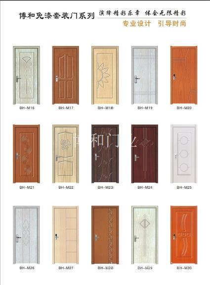 上海兔漆套装门,套装门定做,上海套装门厂家