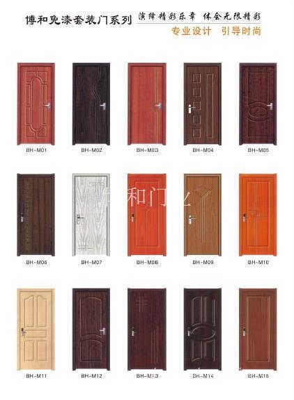 上海兔漆套装门|套装门定做|上海套装门厂家