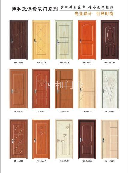 兔漆套装门定制,上海兔漆套装门