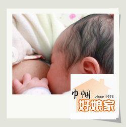上海巾帼好娘家_上海巾帼好娘家开奶催奶中心生产产妇无奶奶