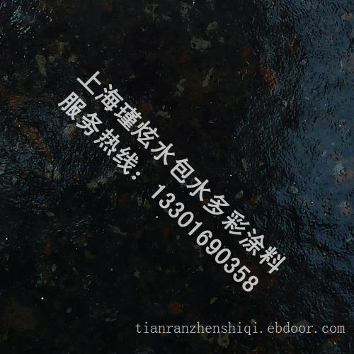 水包水厂家/水包水多彩漆厂家/水包水多彩涂料厂家/上海水包水3008