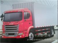 上海江淮卡车专卖店