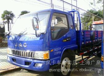 上海江淮卡车专营/上海江淮卡车销售