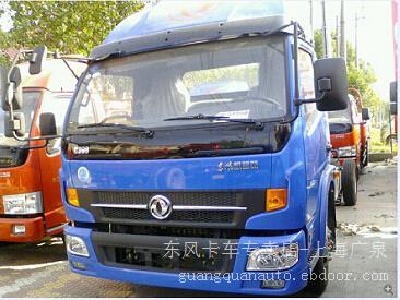 上海东风凯普特销售