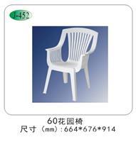 60花园椅