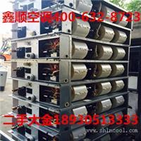 二手中央空调 _上海二手中央空调回收