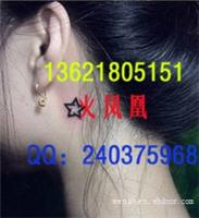 星星纹身图案大全|纹身上海