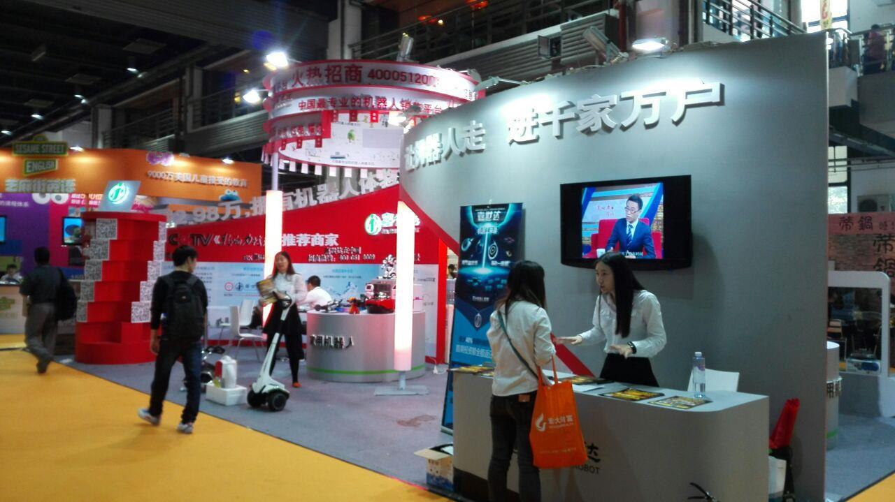 上海展厅设计装修_金融展会设计搭建