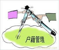 上海居住证转户口政策