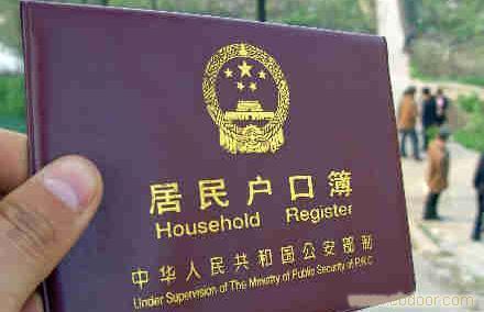 上海居住证在哪里办答:上海居住证办理,是要求公民到居住地所属的
