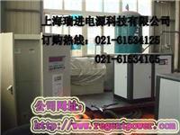 上海瑞进电源_三相变频电源厂家_三相变频电源生产厂家_上海三相变频电源