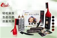 上海邦维丝染发梳含4管染发剂魔法梳染发膏一梳黑染膏一洗黑发膏厂家包邮