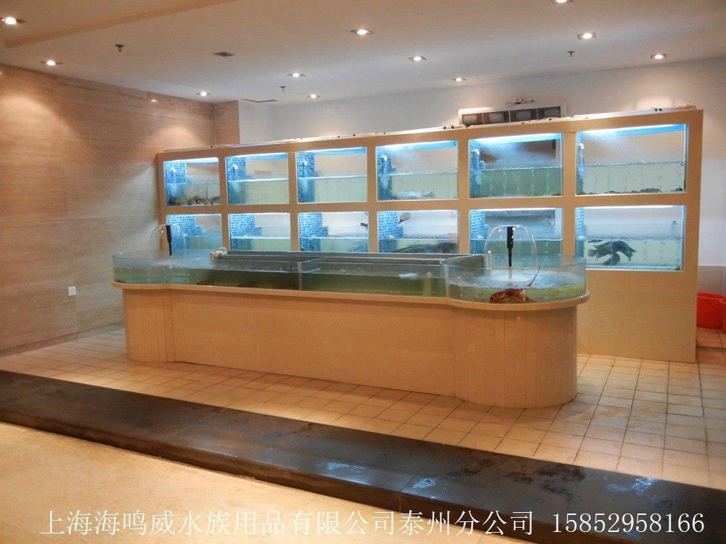 淮安海鲜池鱼缸定制