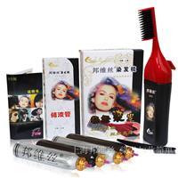 上海邦维丝染发梳含4管染发剂泡沫染发剂一梳黑泡泡染发剂一洗黑魔法梳染发膏