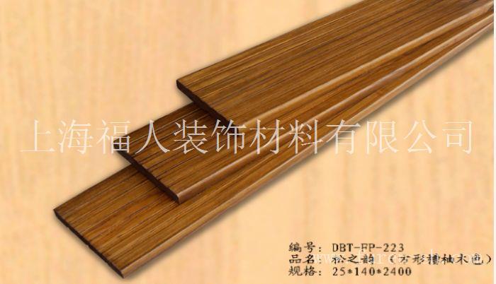 上海多层板价格_上海多层板报价_上海多层板批发