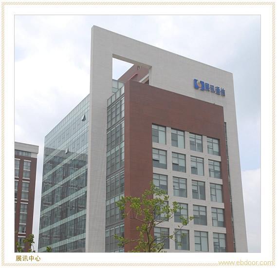 张江公司注册