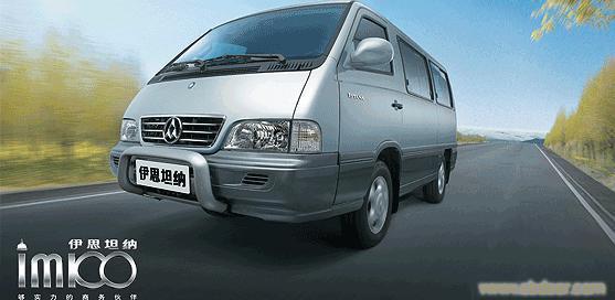供应汇众伊思坦纳(奔驰MB100)9座SH6491舒适商务版GSC0502(上海)价格