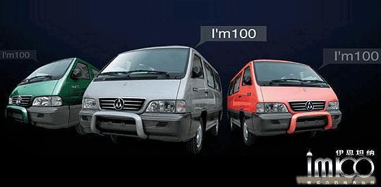 供应汇众伊思坦纳(奔驰MB100)15座SH6530豪华商务版GLC003(上海)价格