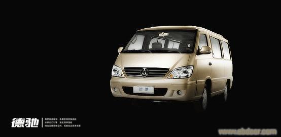 供应汇众德驰(奔驰MB100)6座SH6493超豪华型GSC0606S德驰(上海)价格