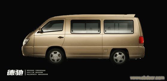 供应汇众德驰(奔驰MB100)7座SH6493超豪华型GSC0607S德驰(上海)价格
