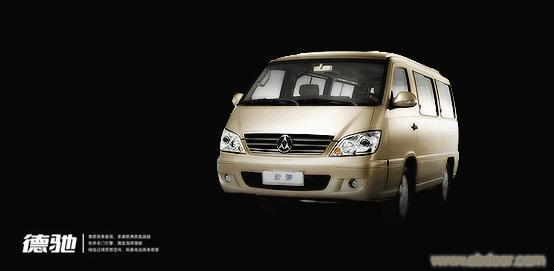 供应汇众德驰(奔驰MB100)9座SH6493豪华型GSC0609德驰(上海)价格