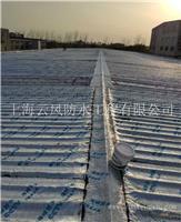 工厂屋面防水施工