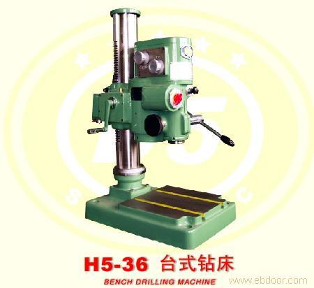 重型台式钻床,工业台钻,台钻生产厂家,上海迪五机床