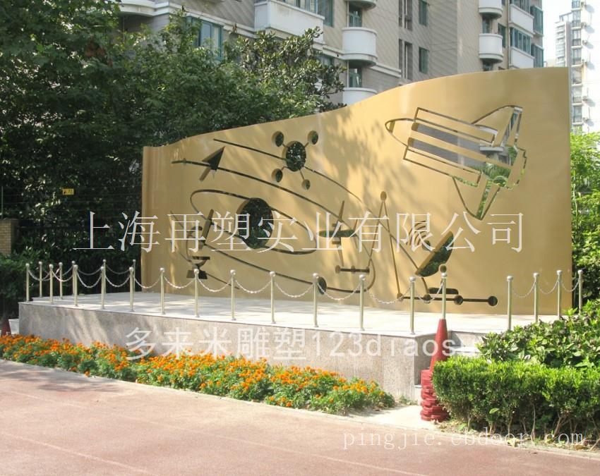 不锈钢镂空雕塑-上海不锈钢雕塑-不锈钢烤漆雕塑