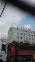 上海广告牌制作公司/上海广告牌制作