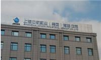 上海户外广告制作公司