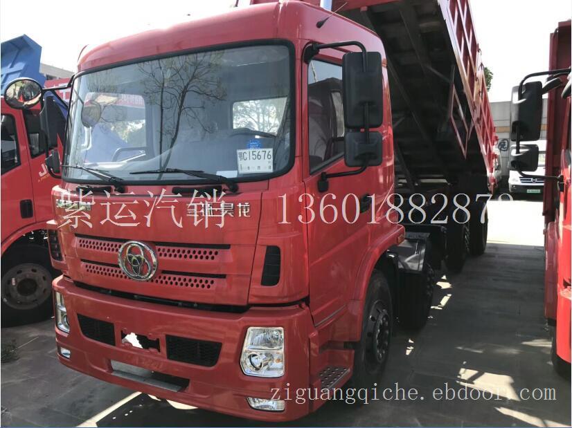 全新欧马可厢式车冷藏车年底大促销13585645253