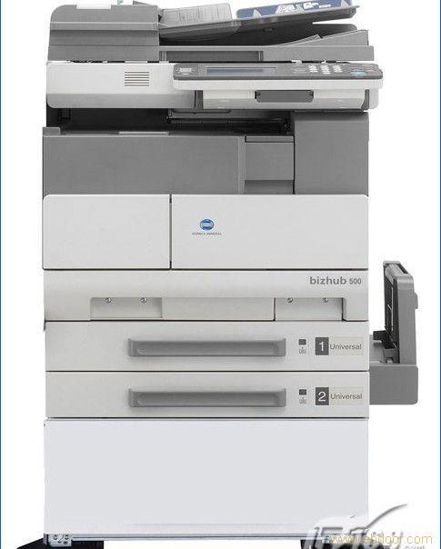 柯尼卡美能达复印机价格