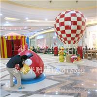 卡通雕塑,上海卡通雕塑,上海再塑实业有限公司
